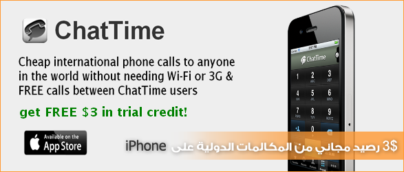 ChatTime app iPhone