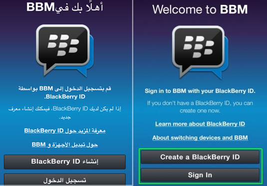 how to sign up for bbm
