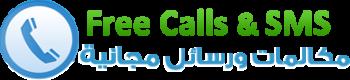 Free Calls Free SMS